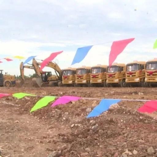 镜湖区开出首张违反《保障农民工工资支付条例》罚单